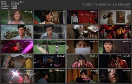 Innocent Lust (1977) screencaps