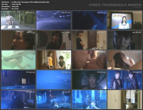 La Blue Girl: Revenge of the Shikima Realm (1995) screencaps