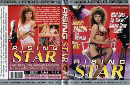 Rising Star (1986) cover