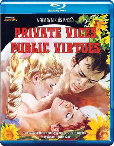 Vizi privati, pubbliche virtu (1976) cover