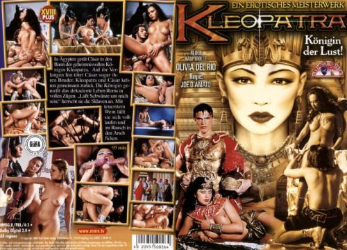 Antonio e Cleopatra (1996) cover