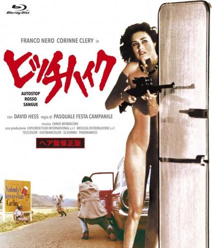 Autostop rosso sangue (1977) cover