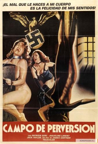 Nathalie rescapee de l'enfer (1978) cover