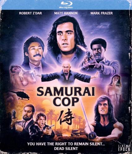 Samurai Cop (1989) cover