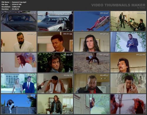 Samurai Cop (1989) screencaps