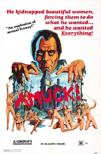 Alla ricerca del piacere (1972) cover