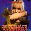 Le frisson des vampires (1971) cover
