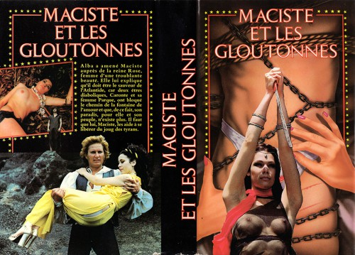 Les gloutonnes (Better Quality) (1973) cover