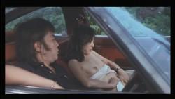 Onna kyoshi-gari (1982) screenshot 6