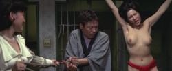 Ori no naka no yosei 0 43 07 162 250x103 - Ori no naka no yosei (1977)