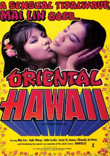 Oriental Hawaii hdrip 353x500 - Oriental Hawaii (HDRip) (1982)