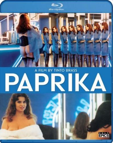 Paprika (BDRip) (1991) cover