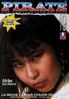 Private Magazine - Pirate 019 (Magazine) cover