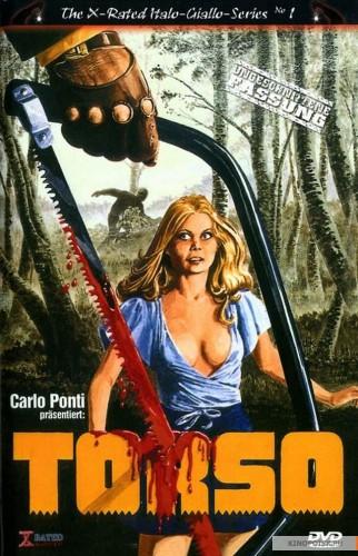 Topco (1973) cover