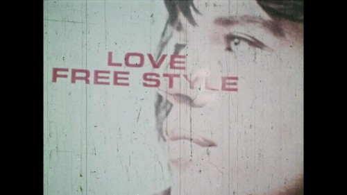 Love Freestyle (1970) cover